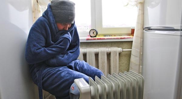 Отопление и утепление