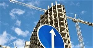 Рост цен на жильё
