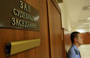 Иск «весом» в 1,1 миллиарда рублей!
