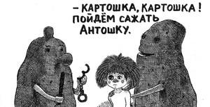 Пойдут Мороз и Ко тропой Мацелевича?