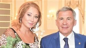 Гульсина и Рустем Миннихановы