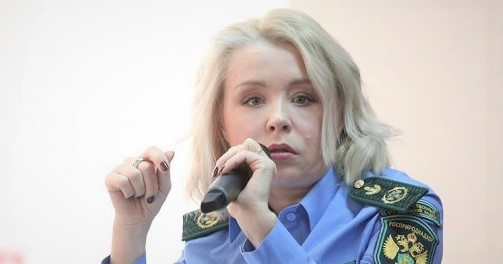 Светлана Радионова назначена руководителем Росприроднадзора ... | 264x503