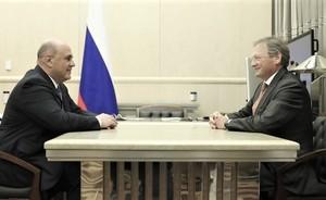Михаил Мишустин и Борис Титов