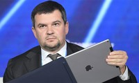 Цифровой России быть!