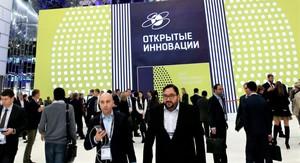 Форум «Открытые инновации»