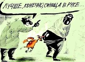 Амнистия для избранных, или Шерше ля, но не фам