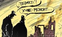 Омский фронт