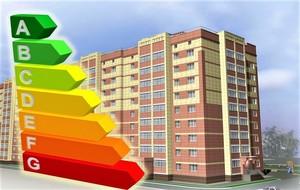 К слову, об энергоэффективности