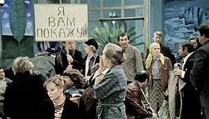 Кадр из кинофильма «Гараж»