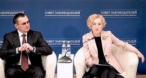 Николай Федоров и Ирина Яровая