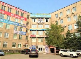 В этом здании теперь  офис СРО