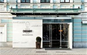 Отель Chekhoff Moscow Curio Collection by Hilton
