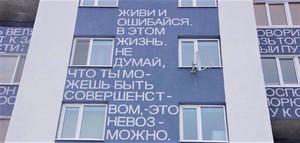 И такие надписи можно увидеть