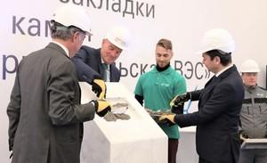 Церемония открытия ветропарка