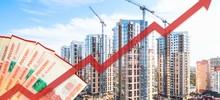 Опять новое жильё будет дорожать?