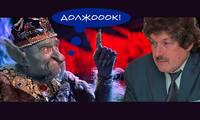 Воображариум Михаила Богданова