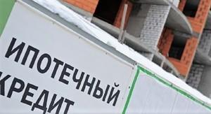 Падение объёмов выдачи ипотеки