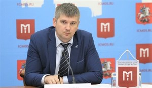 Сергей Музыченко