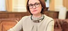 Заявление Эльвиры Сахипзадовны настораживает…