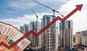 Рост цен не избежать?