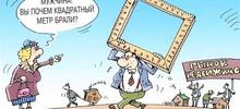 Россия пока на восьмом месте…