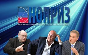 Александр Гримитлин, Алексей Воронцов, Азарий Лапидус