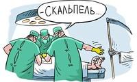 Дефибриллятор для СРО-займов