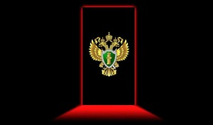 Кто следующий на «ковёр» в Ростехнадзор