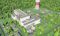 Чем же уникален новый атомный объект