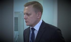 Павел Серватинский