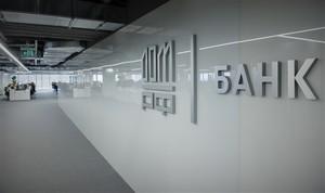 Банк «Дом.РФ» оказался дырявым?