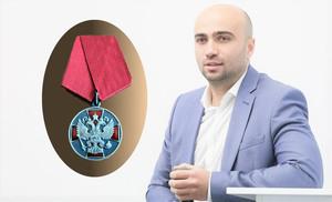 Медаль ордена для главы Единого госзаказчика