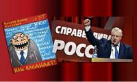 Стройсберкассы vs «Дом.РФ»?