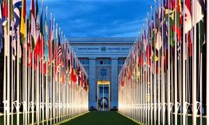 Дворец ООН в Женеве