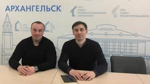 Андрей Бессерт и Егор Корницкий