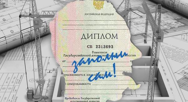 Знает ли «Единая Россия» о подлоге?