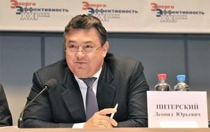 Леонид Питерский
