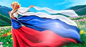 Виват Россия!