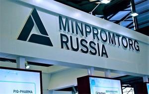 Ожидания Минпромторга