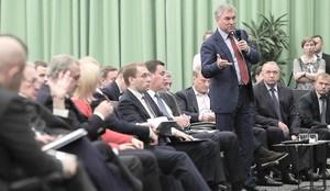 Обсуждение в Госдуме вопроса о защите инвестиций