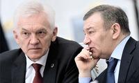 Жалобы Ротенберга и Тимченко