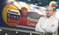 Новый вице-президент РСС