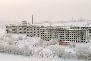 Фото: Иван Маслов