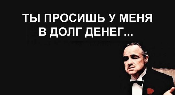 «Внезапные» займы из компфонда СРО