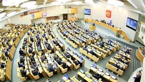 В зале пленарных заседаний
