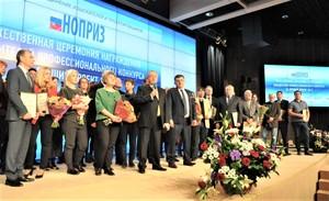 Награждение победителей конкурса в доковидные времена