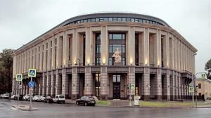 Новое здание Арбитражного суда Санкт-Петербурга и Ленинградской области