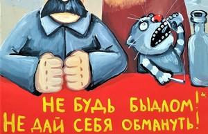 Сермяжная правда об НРС