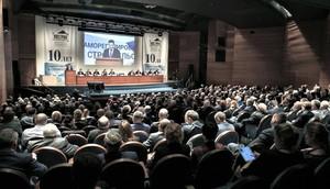 Выступление Владимира Якушева на Съезде НОСТРОЙ