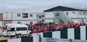 Забастовка турецких рабочих